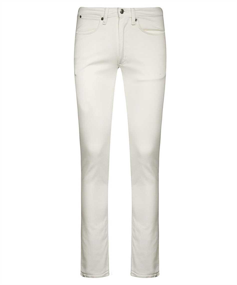 Acne Max White Jeans 1