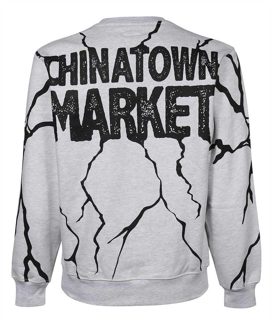 Chinatown Market 1960052 SMILEY DRY WALL BREAKER Sweatshirt 2
